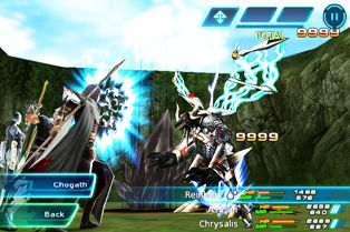 http://media01.gameloft.com/products/1297/default/web/android-games/screenshots/screen005.jpg