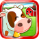 Green Farm HD GRATUIT