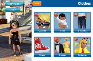 http://media01.gameloft.com/products/1466/default/web/iphone-games/screenshots/screen002.jpg
