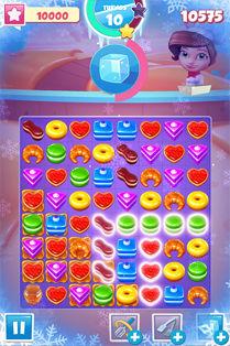 http://media01.gameloft.com/products/1893/ar/web/android-games/screenshots/screen04.jpg