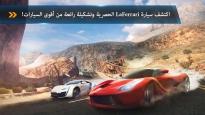 سيارة LaFerrari و سيارة Lykan من صنع شركة لبنانية و غيرها...
