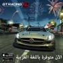 أفضل ألعاب 2013: ألعاب باللغة العربية