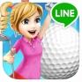 新作『 LINE レッツ!ゴルフ』を配信開始!